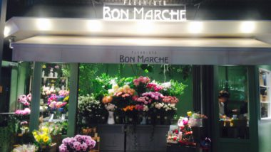 FLEURISTE BON MARCHE 笹塚店